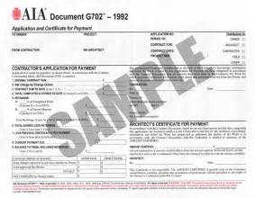 aia documents amp forms