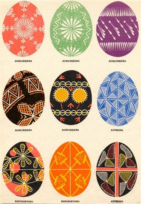 Ukrainian Easter Egg Decorating by 1000 Images About Pysanky S Templates On