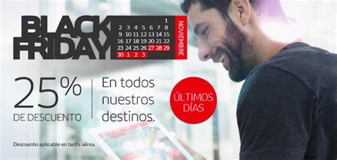 cadenas hoteleras black friday black friday iberia 2018 ofertas iberia ahorra hoy