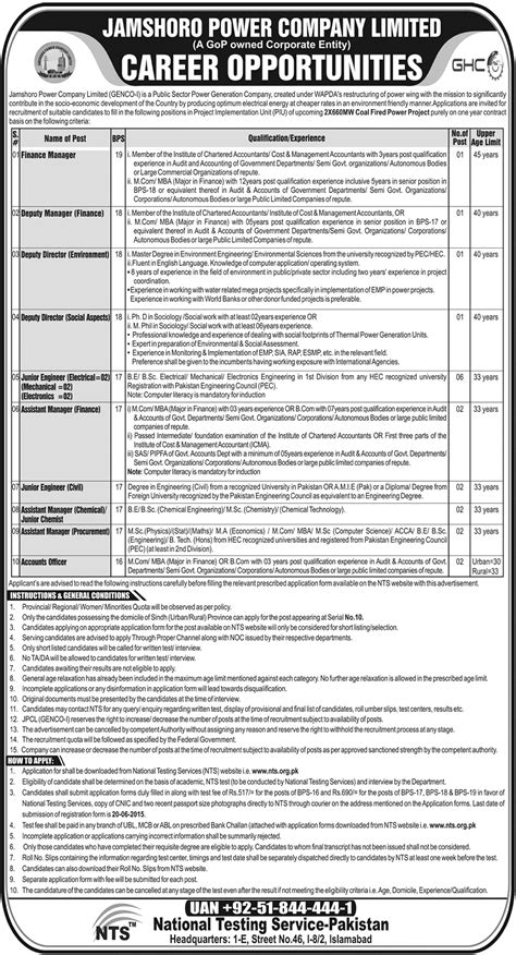 Ca Plus Mba Finance Career by Jamshoro Power Company Limited 2015 Dae Education