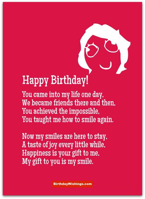 And Birthday Quotes Birthday Poem For Best Friend Birthdaywishings Com