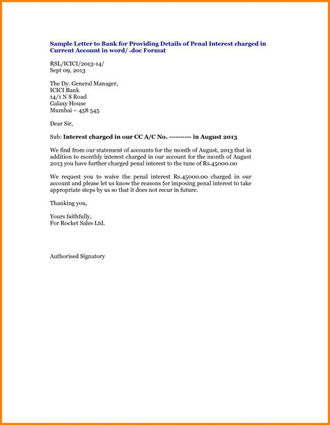 account closing letter of hdfc bank valid hdfc bank account closing letter format best of wel
