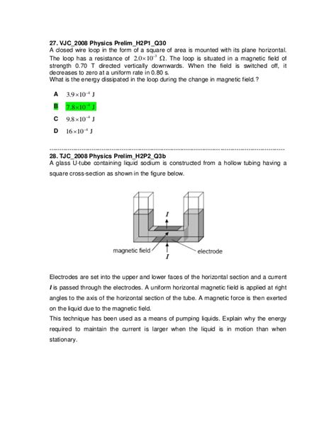 electromagnetic induction loop electromagnetic induction loop 28 images ppt electromagnetic induction powerpoint