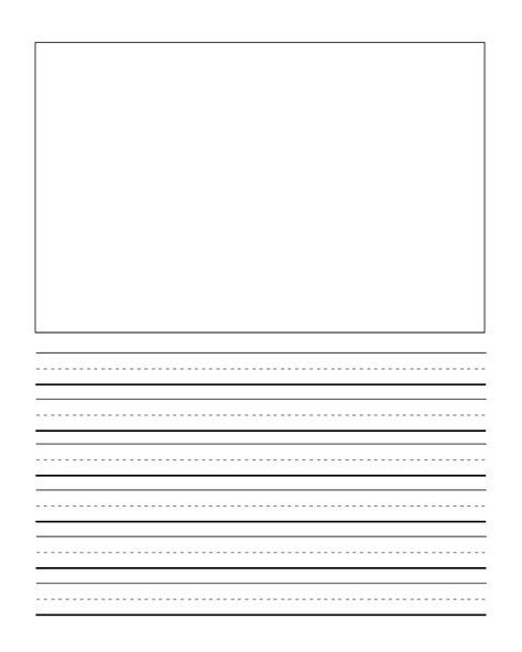 printable journal pages kindergarten first grade writng paper template with picture journal