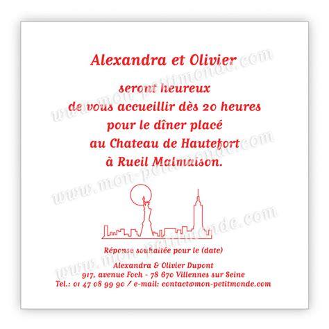 Modèle Lettre D Invitation D Honneur Invitation Mariage New York Faire Part Mariage Invitation New York