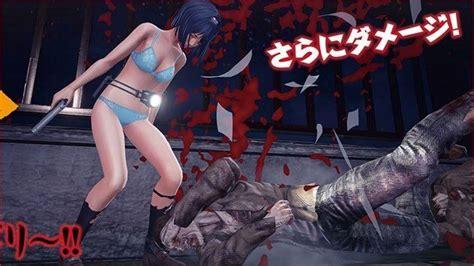 tokyo game show  sgzh school girlzombie hunter trailer    crazy   rest