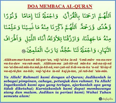 belajar menghafal bacaan tahiyat akhir doa membaca al quran inilah realiti