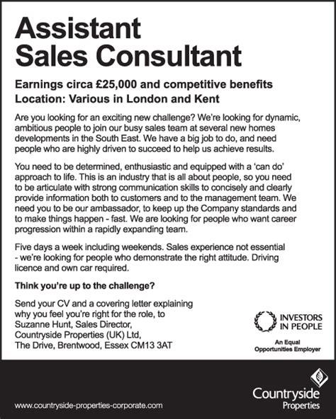 sales job search uk