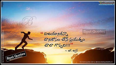 inspirational quotes  telugu   share follow