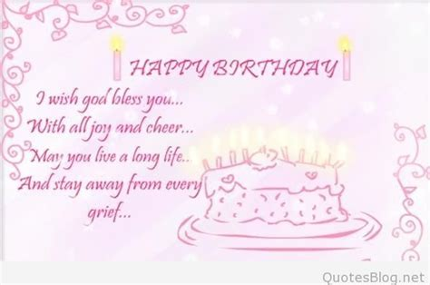 Happy Birthday God Bless You Quotes God Bless You Always Quotes Quotesgram