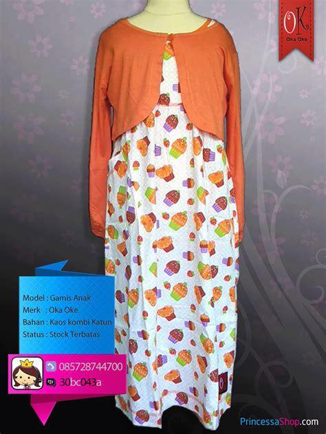 Atm221b 2 Grosir Busana Baju Muslim Anak Perempuan Wanita Cewek baju pesta anak perempuan umur 2 tahun baju muslim anak