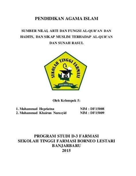Tafsir Pendidikan Islam pendidikan agama islam