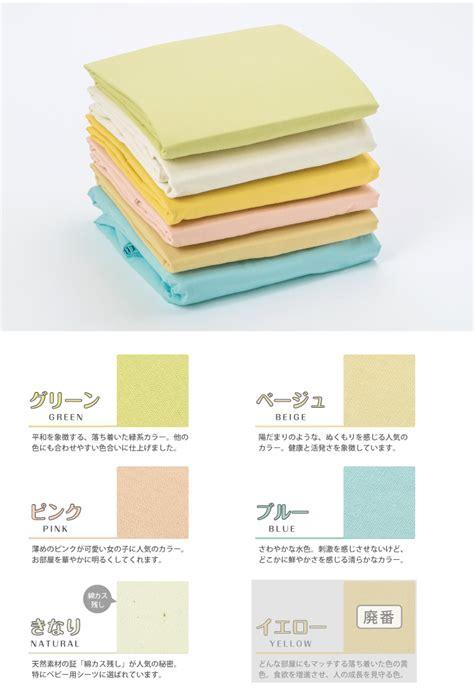 futon in nursery kodomo futon rakuten global market quilt cover
