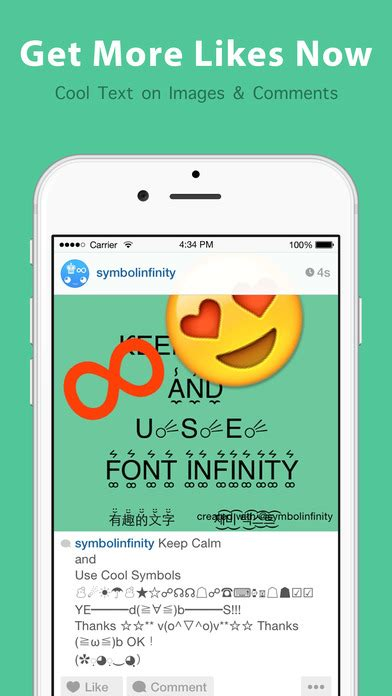infinity symbol iphone keyboard symbol infinity keyboard for emoji text symbols on the
