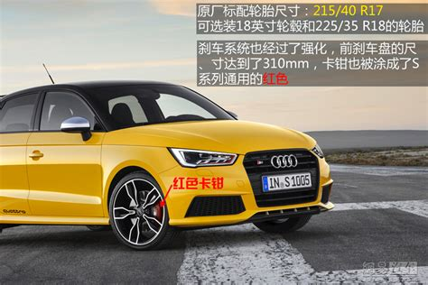 Smallest Audi by Gallery Audi S1 The Smallest Audi Family Member