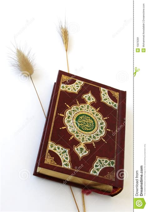 islamic holy book stock image image