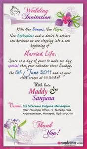 Indian Wedding Scroll Invitations Wedding Invitation Card Sample And Designs 2014
