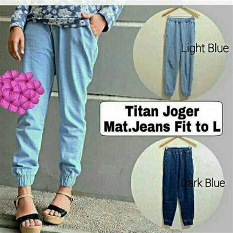 Bangau Bordir grosir solo celana jogger titan shopee indonesia