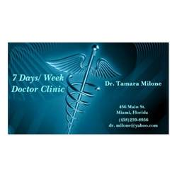doctor business card doctor business card zazzle