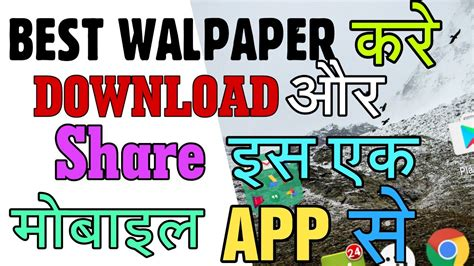 wallpaper on android without cropping how to set wallpaper without cropping in full hd on