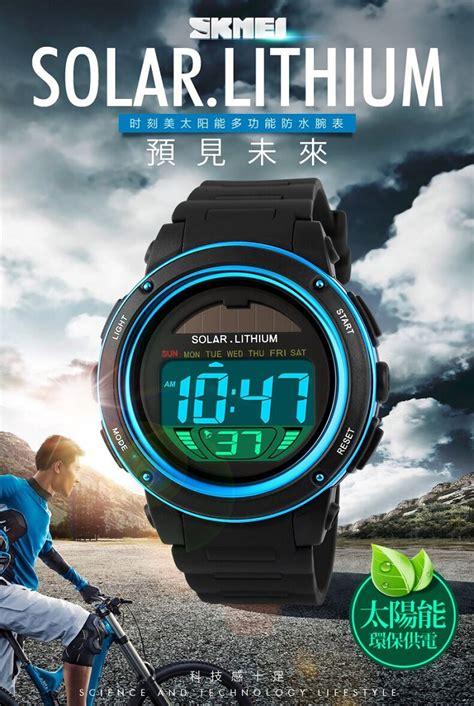 Skmei Ad1117 Sport Water Resistant 50m skmei jam tangan tenaga solar pria dg1096 black blue