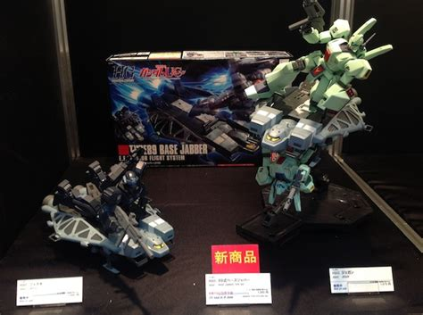 Hg 1 144 Base Jabber Original New Made In Bandai shizuoka hobby show 2013 gaijin gunpla