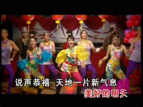 hakka new year song m 龙头大队贺新年 new year song