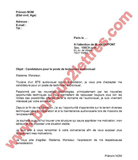 Lettre De Motivation Banque Bts Lettre De Motivation Candidature Spontane Design Bild