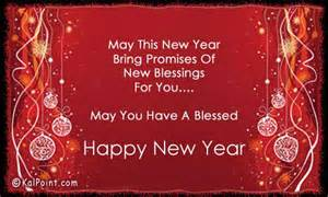 christian new year blessings christian new year blessings happy new year new