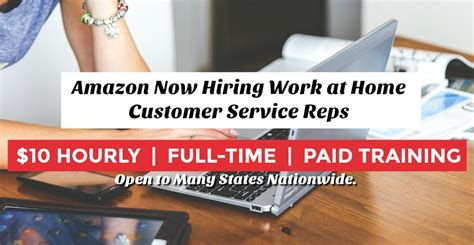 hiring work at home customer service associates