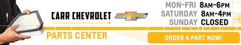 banner chevrolet parts chevrolet parts center beaverton or