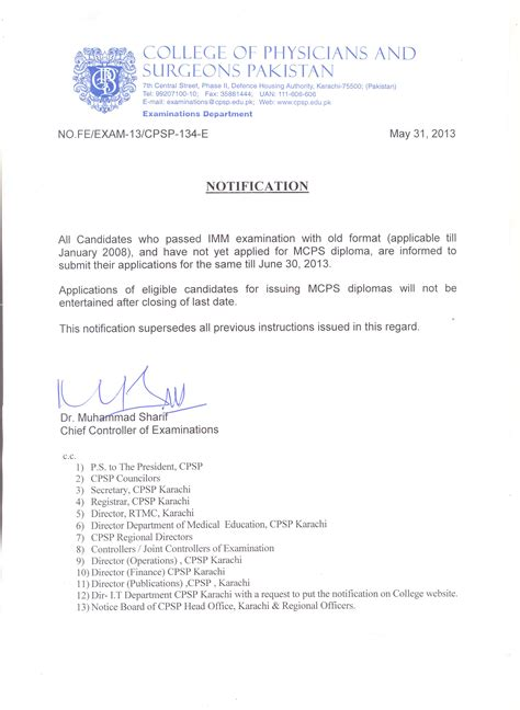 application letter sle for information technology application letter sle of technologist 28 images free