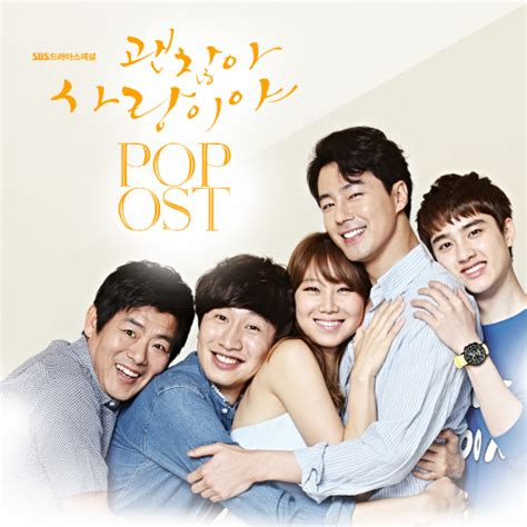 download mp3 exo ost its okay thats love download album various artists it s okay that s love