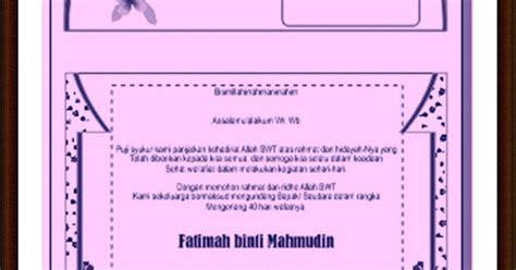 desain undangan  hari fatimah