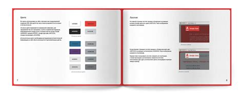 web page layout design rules alfa bank web design guidelines