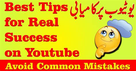 tips to avoid the 8 top mistakes when buying a house best tips for real success on youtube avoid common