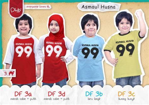 Kaos Karakter Anak Muslimah Asmaul Husna dhikr busana muslim baju muslim pusat busana muslim pakaian busana pakaian muslim