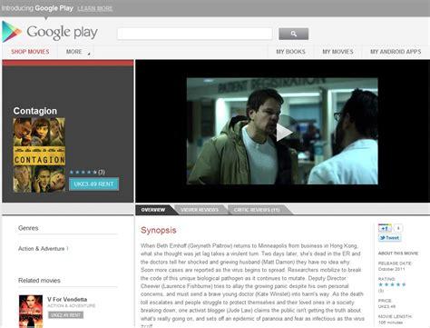 game megapolis mod apk offline mike v skateboard party full apk mod apexwallpapers com