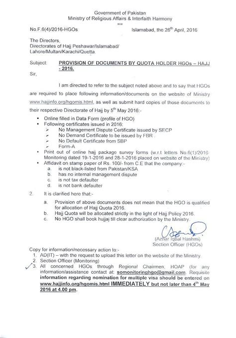 Request Letter Sle For Umrah Ministry Of Religious Affairs