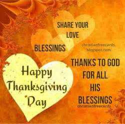 happy thanksgiving god quotes happy thanksgiving day 2016 christian card thanks to god