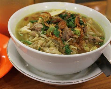 cara membuat soto ayam palembang cara membuat resep soto kudus asli enak resepumi com