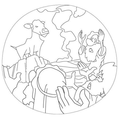 17 meilleures id 233 es 224 propos de golden calf sur pinterest