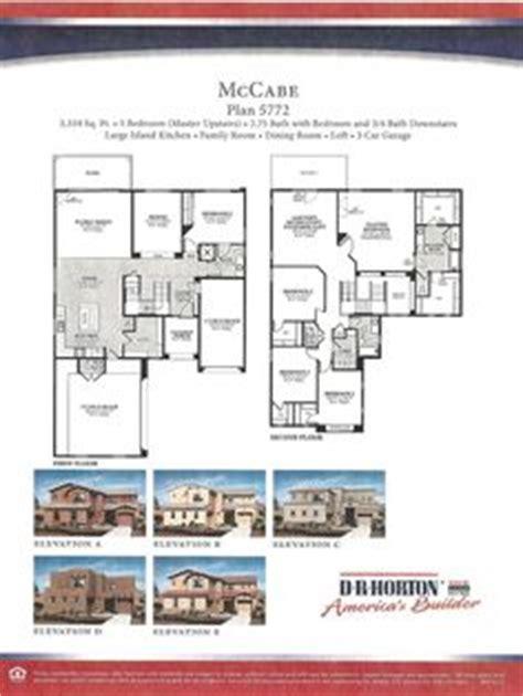 dr horton oxford floor plan dr horton floor plans on pinterest floor plans php and