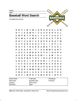 printable word search baseball 4 best images of baseball word searches printable