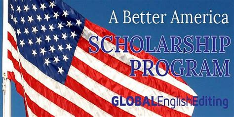 Bank Of America Mba Fellowship Program by A Better America Scholarship Program 2015 2018 2019