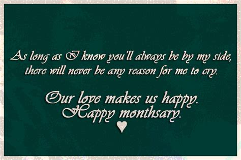 quotes for monthsary quotes inside ur