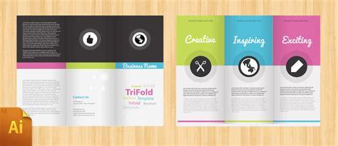 차별화된 기업 홍보에 유용한 3단형 브로셔 일러스트레이터 무료 소스 Catalog Template Illustrator