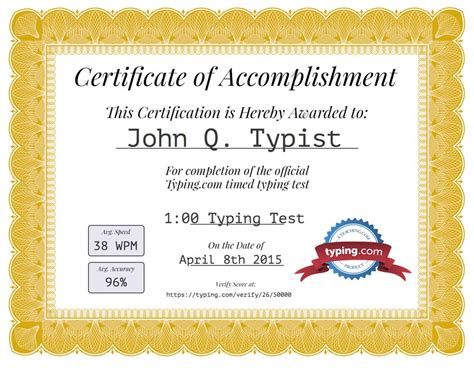 typing certificate template 3rd grade typing miss s technology website