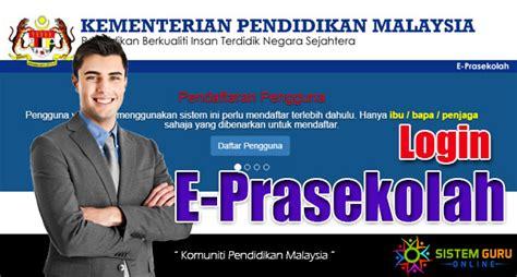egtukar online kementerian pelajaran malaysia eprasekolah login sistem e prasekolah