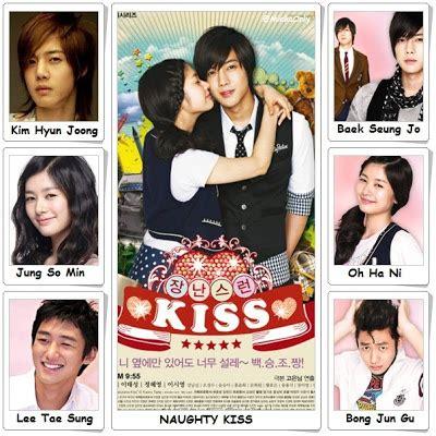 film korea romantis naughty kiss naughty kiss naruto shippuden game info menarik lainya